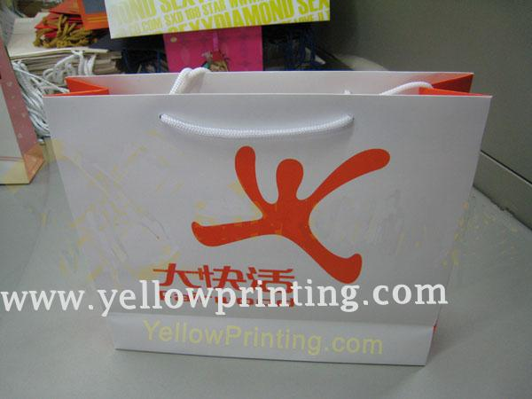 Custom design paper bag printing