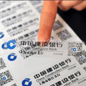 Transparent PVC OPP Sticker Printing Factory