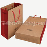 Custom logo printed paper bag price
