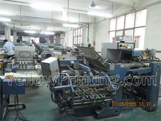 Folding machine for inner text