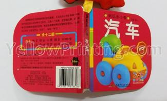 children's cardboard book printing